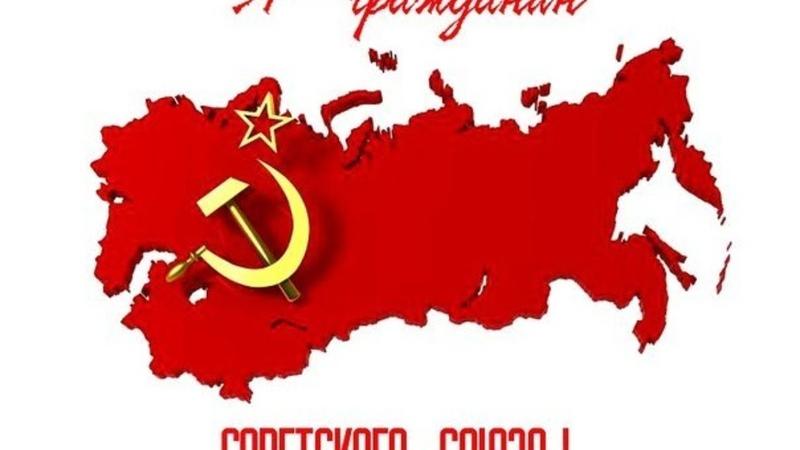 ВАЖНО! СРОЧНО! НОТА ПРОТЕСТА ООН от Правительства СССР
