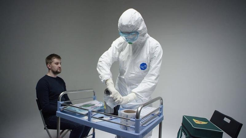 COVID 19 Транспортная упаковка биологического материала для отправки в лабораторию