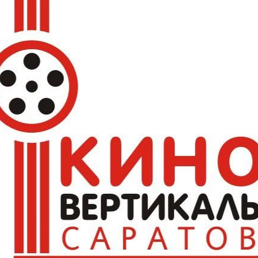Фестиваль «Киновертикаль-2020» пройдёт в онлайн-формате