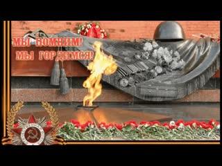 Студия Кожи Стиль от всей души всех поздравляет с 75 - летием Великой Победы!!!