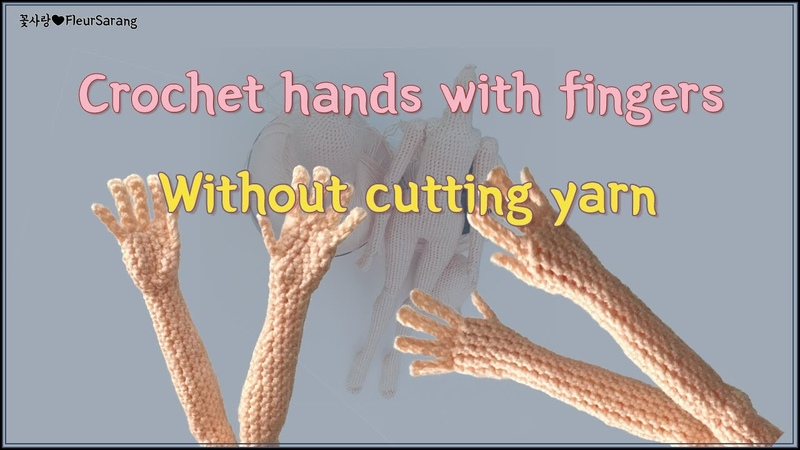 How to crochet hands with fingers Without cutting yarn 코바늘 인형 손 뜨기