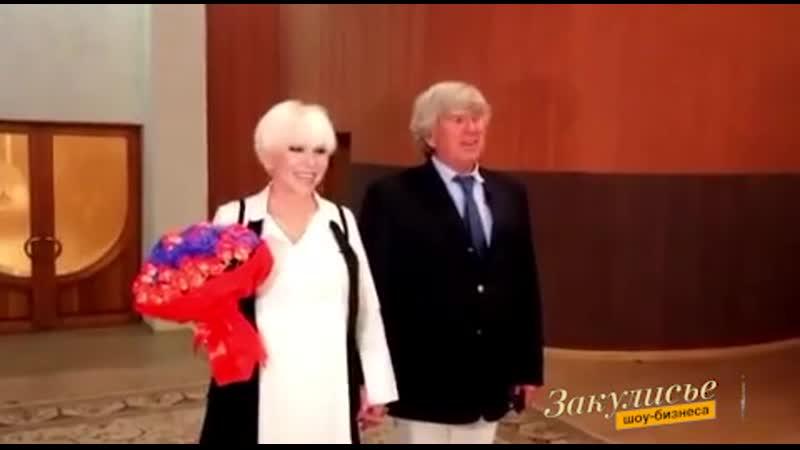Валенитина Легкоступова снова вышла замуж