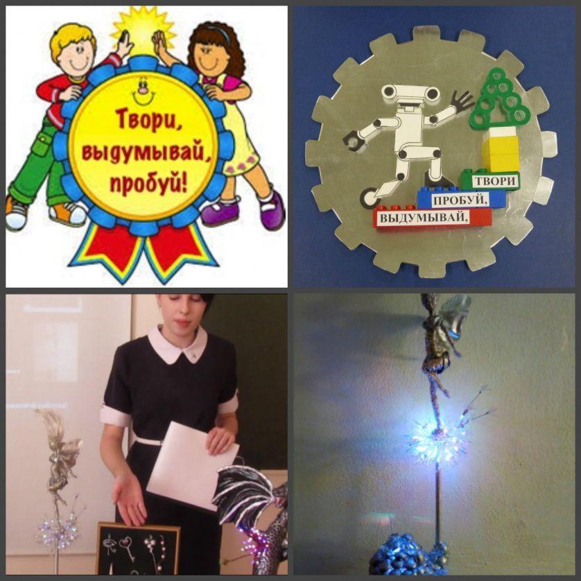 В Петровском районе подвели итоги творческого конкурса для школьников