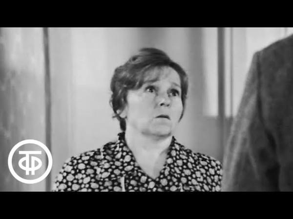 Такая короткая долгая жизнь Глава 4 Учитель 1975
