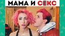 ЛУЧШИЕ НОВЫЕ ВАЙНЫ 2020 | Андрей Борисов, Лилия Абрамова, Ника Вайпер