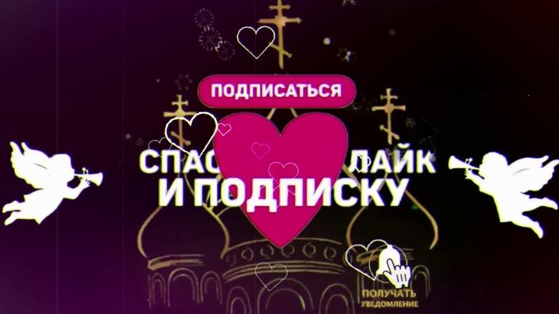 Мой Трезвон в Ольгинском храме г Железноводск на 7 Колоколах №3 🔔🦠☢☣🙏🏻👍🏻🎧