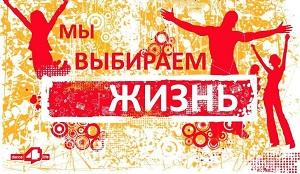 """""""Создавать жизнь"""" жителей района приглашают полицейские"""