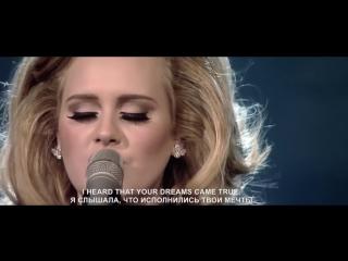 Adele - Someone Like You (Кто-то, как ты) Текст+перевод