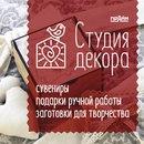 Фотоальбом Прайма Пскова