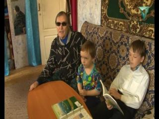 Юный пермяк отправил больного отца на передачу к Елене Малышевой