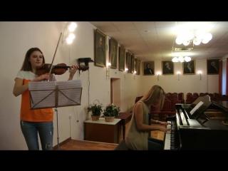 Just Play / Король и Шут - Прыгну со скалы (кавер на скрипке и пианино)
