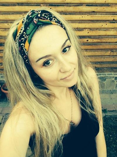 Елена Архипенко