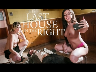 Whitney Wright, Eliza Jane [PornMir, ПОРНО ВК, new Porn vk, HD 1080 Hardcore, Natural Tits, Teen, Blowjob, School Girl]