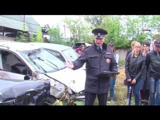 Выставка разбитых машин в Иркутске