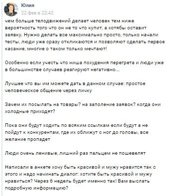 Листайте вправо)