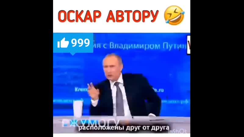 Владимир Владимирович моя жена Татьяна последние годы резко увеличилась😂😂😂😂😂❤️❤️❤️