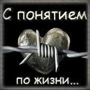 Фотоальбом Славы Кукушкина
