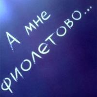 Фотография анкеты Андрюхи Петрова ВКонтакте