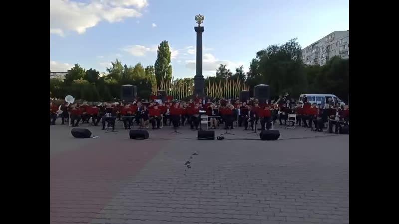 Военный духовой оркестр МинОбороны Площадь Победы Старый Оскол