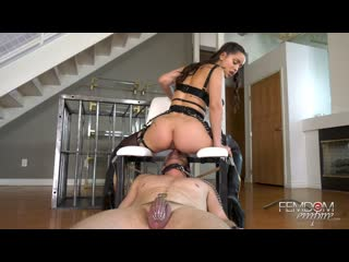 Alina Lopez - The Ride of Your Life [Femdom