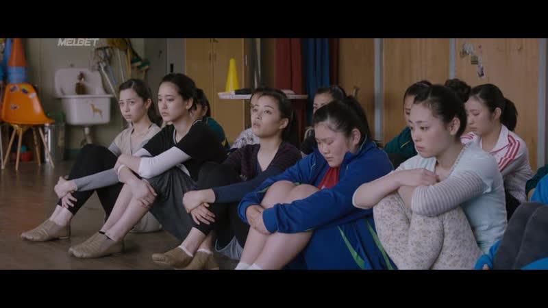 Чирлидерша (2017) ChiaDan / Let's Go, JETS! From Small Town Girls to U.S. Champions?!