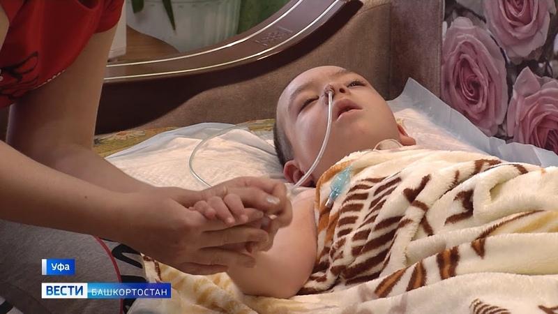 В Уфе 7-летний мальчик не может получить жизненно важные лекарства