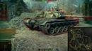 Один против девяти! Статист обезумел в этом бою World of Tanks!