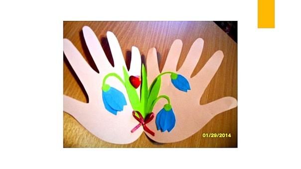 Открытка ко Дню Матери: Ладошки Сделаем открытку в форме двух ладошек с аппликацией. Дети могут оставить свои ладошки для обведения контура. Понадобится тонкий картон, цветная бумага, ножницы,