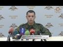 Заявление официального представителя Управления Народной милиции ДНР по обстановке на 11.11.2019