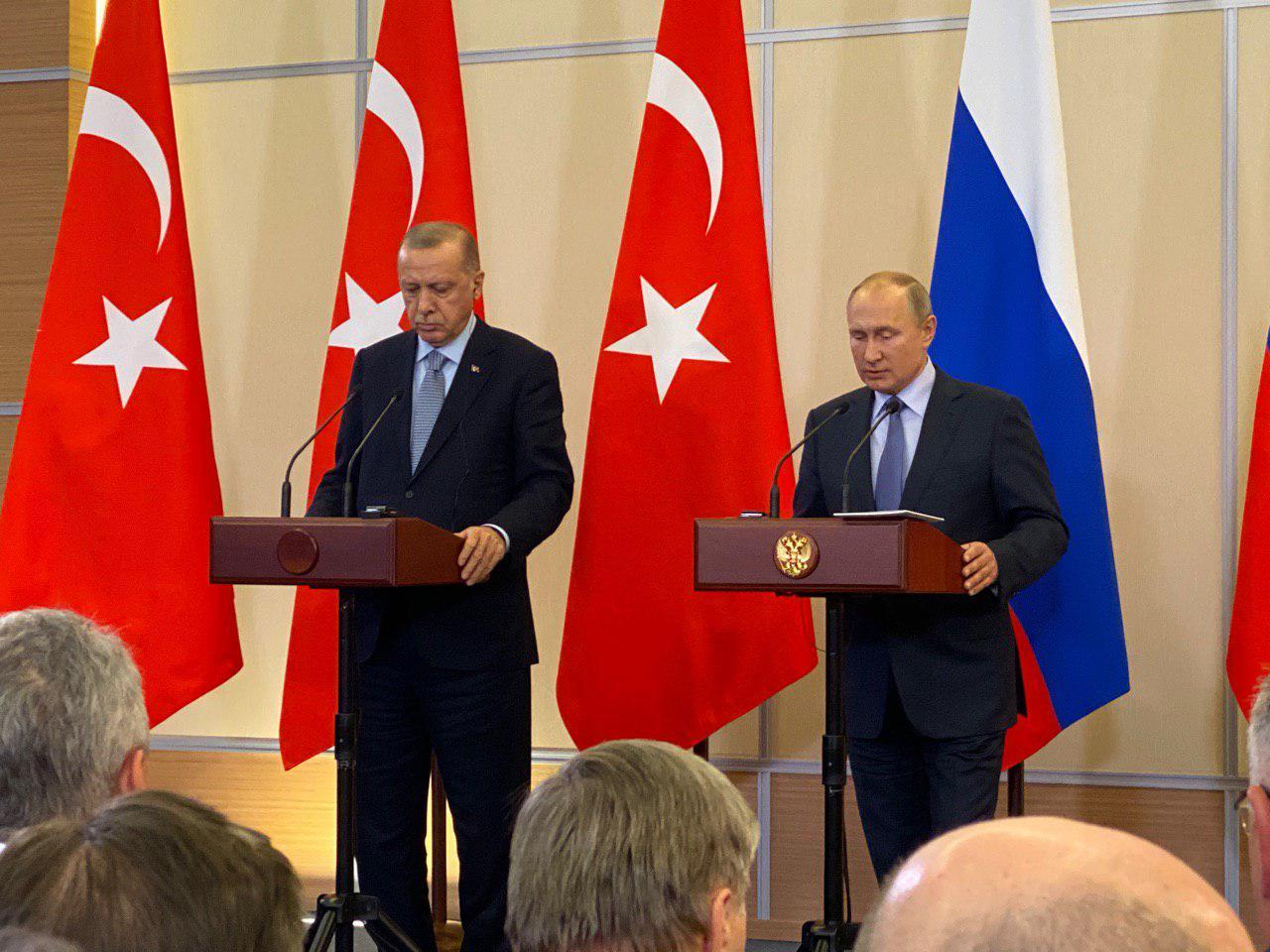 Сочинский меморандум: О чем договорились Путин и Эрдоган за шесть часов