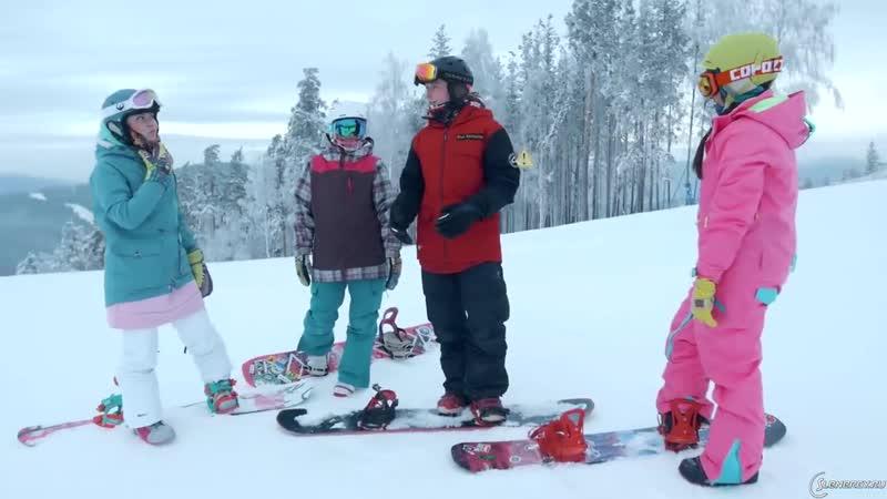 Школа сноуборда Сезон 10 урок 1 Поездка задом наперед и реверсивные повороты