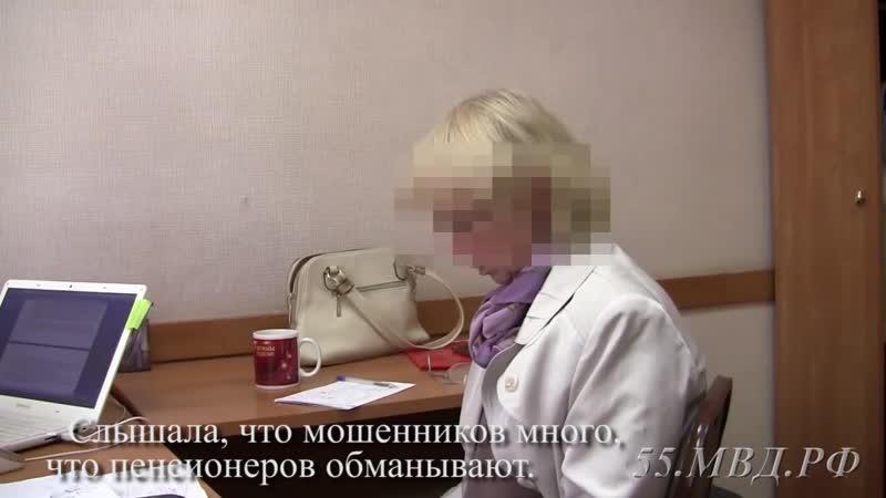 Пенсионерка, которую мошенники обманули на 400 000 рублей