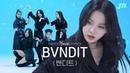제목이 한 글자인 KPOP 릴레이 커버 🤸♀ 밴디트ㅣBTS RUN → NCT DREAM BOOM → Dumbㅣ낰낰낰