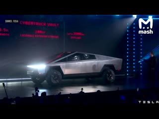 Илон Маск представил Tesla  Cybertruck