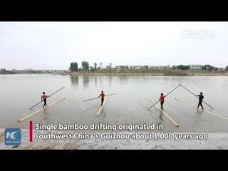 Тренировка по одиночному сплаву на бамбуке