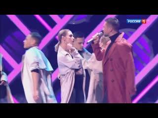 Сергей Лазарев - Лови | Песня года