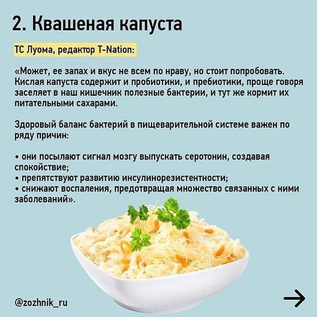 12 самых недооцененных продуктов