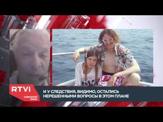 Адвокат Михаил Бирюков  об урологической экспертизе Михаила Светова