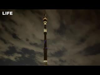 Останкинская башня погасла в знак скорби по погибшим в Бейруте