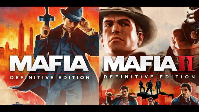 Mafia 2 Definitive Edition часть 2 возможно финал
