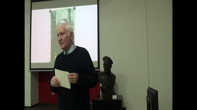 Герой или авантюрист 100 лет гибели В М Азина Часть 1