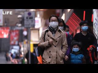 Как живёт Китай после эпидемии коронавируса