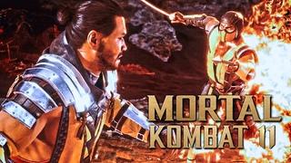 В АД И ОБРАТНО - ГЛАВА 10 ▷ Mortal Kombat 11 # 10
