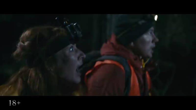 Вдова (2019) трейлер [ужасы]