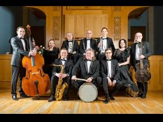 Концерт в честь 50-летнего юбилея Уральского диксиленда Игоря Бурко