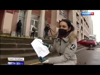 Как Россия-1 создает новости  NR