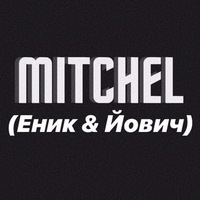 MITCHEL (Еник & Йович)