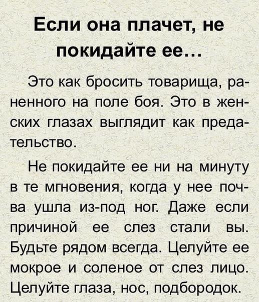 Вячеслав Прах «Женщины созданы, чтобы их...»