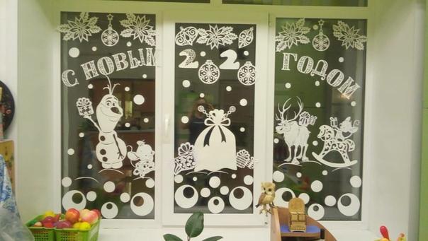 К Новому году Вот и наша воспитательница собрала в кучу все вытынаночки и украсила окна группы.