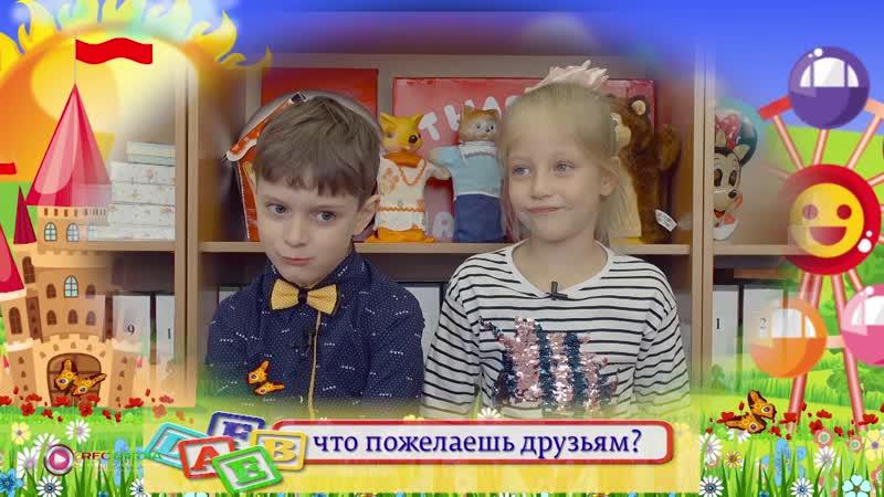 Вопросы ответы детей детского сада № 85